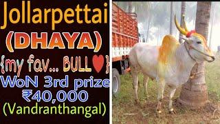 Jollarpettai Ramana (Dhaya) WoN 3rd Prize (vandranthangal)2019