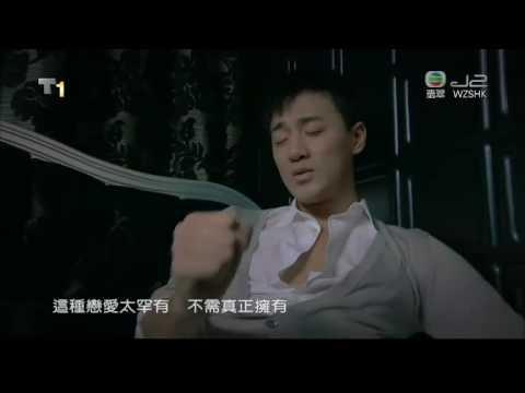 Raymond Lam-Insufficient love