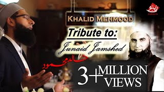 Khuda Wanda | New Latest (HD) Tribute to Shaheed Junaid Jamshed | Khalid Mehmood | HD Quality