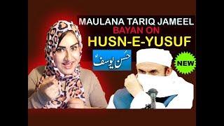 Hindu Reacts   Husn-e-Yusuf AS   Maulana Tariq Jameel Latest Bayan  Maulana Tariq Jameel REACTION 