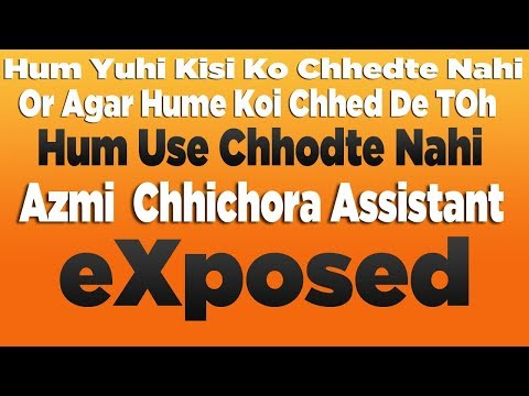 Xxx Mp4 Wahabio Ka Assistant Azmi Khan Ahle Xxx Exposed 3gp Sex