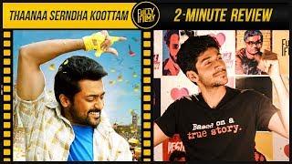 Thaana Serndha Kootam 2-Minute Review | Surya | Anirudh | Fully Filmy