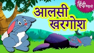 The Lazy Rabbit | आलसी खरगोश | Hindi Kahaniya For Kids | Hindi Story for Kids | Koo Koo Tv