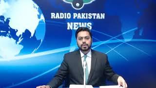 Radio Pakistan News Bulletin 1 PM (25-04-2018)