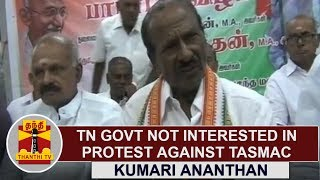 Tamil Nadu Govt not interested in Protests against TASMAC Shops - Kumari Ananthan, Congress