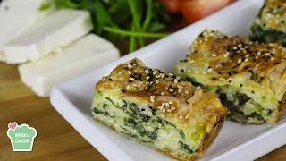 البرك التركية بالجبنة و السبانخ - الحلقة 136 - Amina is Cooking