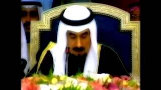 ملحمة جابر الوطنية الكبرى - الجزء الثاني - فكرة إنشاء مجلس التعاون الخليجي وتأهل الكويت لكأس العالم