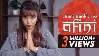 Taari Aankh No Afini Revisited | Aishwarya Majmudar