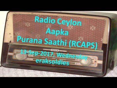 Radio Ceylon 13-09-2017~Wednesday Morning~01 Ek Hi film Se - Sheesham, 1952, Roshan