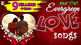 Evergreen love songs NON STOP | Audio Jukebox