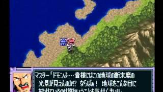【PS版】スパロボF完結編「第41話 悪魔と呼ばれたガンダム」Part.3