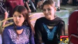 Roobroo A Yaar - Shazia Khushk - Roobaroo A Yaar - Hit Forever