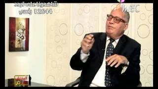 المفتش العام يفتح ملف الاكراد فى مصر ويكشف عن العائلات الكردية