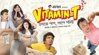 vitamin t|bangla natok|super dragon