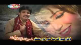 Rull Ty Gay Aan By Naeem Hazara   YouTube
