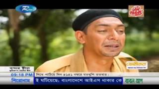 Eid Natok 2015   Kopale Jodi Thake Har   Part 06   WEBHD   720p   AAC    TUT