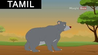 The Bear And The Two Travellers - Aesop's Fables In Tamil - Animated/Cartoon Tales For Kids