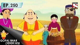 Gopal Bhar (Bangla) - Gopal Bhar - গোপাল ভার (Bengali) - Ep 250 - Aladiner Pradip Khonja