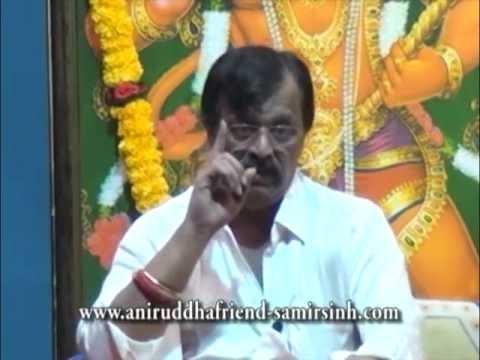 LIVE Aniruddha Bapu Pravachan  dated 3rd  Jan 2013.