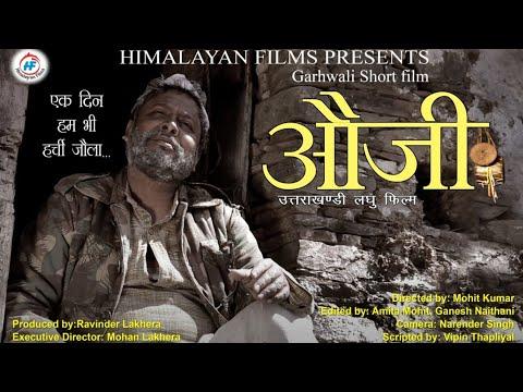 Xxx Mp4 Auji औजी Award Winning Garhwali Short Film Ddniff Award 2017 Abhishek Maindola 3gp Sex