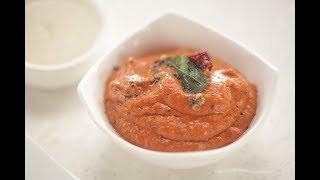 Onion Tomato Chutney | Sanjeev Kapoor Khazana