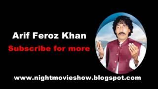 Main arbi mahiey di by arif feroz khan