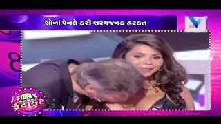French TV host kissed actress Soroya's right breast during Live TV show | Vtv Gujarati