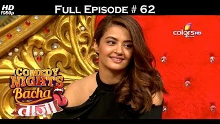 Comedy Nights Bachao Taaza - 4th December 2016 - कॉमेडी नाइट्स बचाओ ताज़ा- Full Episode