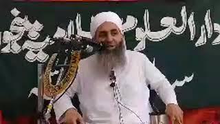 Mufti Ayoub Sb |  Masturat Bayaan (2018) at Darul Uloom Islamia Pinjura Shopian