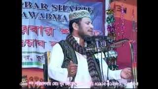 Pirjada Shafiqul Islam | waz |