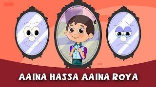 Aaina Hassa Aaina Roya - Story In Hindi   Panchtantra Ki Kahaniya In Hindi   Cartoon   Kahaniya