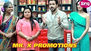 Emraan Hashmi on Comedy Classes to promote 'Mr. X'