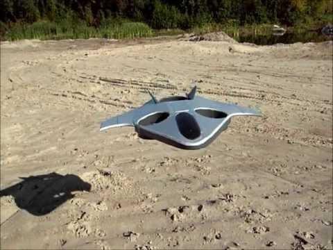 AirShip Endurance VTOL RC model project AirShip Technologies Group ATG