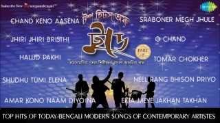 images Top Hits Of Today Bengali Modern Songs Audio Jukebox Part 2 Srikanto Raghab Rupankar Rupam