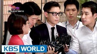 Celebrity Hot Click : T.O.P, Kim Jungmin, Yun Cheoljong [Entertainment Weekly / 2017.07.24]