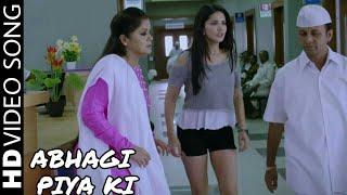 Abhagi Piya Ki Video Song HD | Tera Intezaar | Sunny Leone