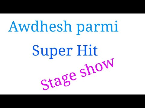 Xxx Mp4 Awdhesh Parmi Super Hit Stage Show Pura Maza Lele Lut U Khiya Ke Dalbut 3gp Sex