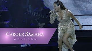 Carole Samaha - Wrecking Ball Live Byblos Show 2016 / مهرجان بيبلوس ٢٠١٦