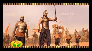 Baahubali Teaser 01 Diwali Special Movie