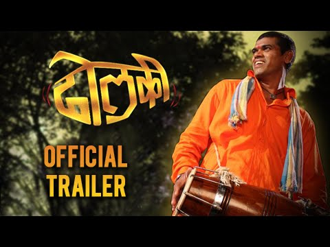 Xxx Mp4 Dholki OFFICIAL TRAILER Siddharth Jadhav Manasi Naik Sayaji Shinde Marathi Movie 3gp Sex