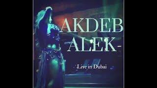 Akdeb Alek by Carmen Fragoso (Dubai 2016)