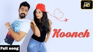 Koonch (full song) |  Sparks Film | Nabeel Shaukat Ali | Latest Punjabi song