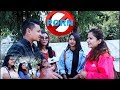 Download Video Download पोर्न भिडियो  BAN IN NEPAL BUT WHY ??? PUBLIC REACTION 2018 3GP MP4 FLV