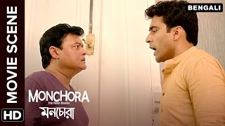 Abir Chatterjee's warning to his co-star Saswata Chatterjee | Monchora | Movie Scene