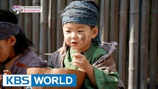 The Return of Superman | 슈퍼맨이 돌아왔다 - Ep.105 (2015.11.29)