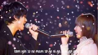 Dream High OST - Maybe - Sun Ye (Simple/Easy Lyrics)