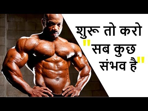 Xxx Mp4 Sub Kuch Mumkin Hai Gym Motivational Videos Hindi 3gp Sex