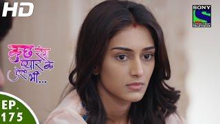 Kuch Rang Pyar Ke Aise Bhi - कुछ रंग प्यार के ऐसे भी - Episode 175 - 31st October, 2016