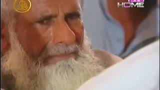 Death Of Prophet Muhammad S A W Mother Cryful Bayan By Maulana Tariq Jameel 2015