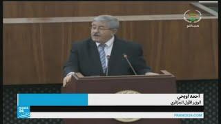 """أويحيى يوجه انتقادات """"لاذعة"""" للمعارضة الجزائرية"""